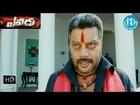 Yevadu Movie - Supreet, L B Sriram, Sai Kumar, Ram Charan Action Scene