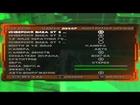 Predator: Concrete Jungle.(RUS) Прохождение PS2.1.