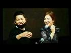 161113 송중기 송혜교 Song Joong Ki Song Hye Kyo Fan Meeting 20th Anniversary FANCAM VIDEO Guest Yoo Ah In