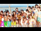 Gameplay - AKB 1/48: Idol to Guam de Koishitara (PSP)