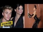 Kim Kardashian's Butt Photoshopped? & Kendall Jenner Dating Justin Bieber? (Rumor Patrol)