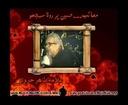 masaib Imam Hussain (a.s) { Allama Talib JOhri}