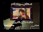 Astagfar | Allama Aqeel-ul-Gharvi P-2