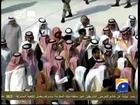 Ghusl-e-Kaaba Ceremony-29 May 2014