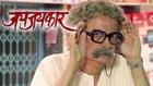 Jayjaykar - Marathi Movie Trailer - Dilip Prabhavalkar - A Film On Third Gender