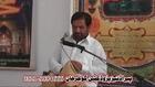Allama Muhammed abbas rizvi Majlis Aza 8 june 2014 Imam Bargah Qasr E Ally Imran a.s Dhoke Syedan Bewal
