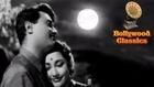 Dheere Dheere Chal Chand Gagan Mein - Mohammed Rafi & Lata Mangeshkar's Classic Romantic Duet