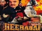 Heerabai   Full Movie   Sapna, Satnam Kaur, Shakti Kapoor
