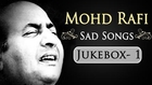 Best of Mohd Rafi Sad Songs- Part 1