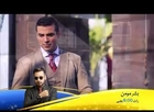 Bashar Momin Episode 15 Promo-Geo Tv