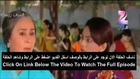al banat zinat al bayt season 3 Full Episode 47