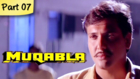 Muqabla - Part 07 of 13 - Hit Bollywood Blockbuster Romantic Action Movie - Govinda, Karisma Kapoor