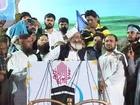 Ameer Jamaat e Islami Sirajul Haq Addressing Jalsa e Aam In Bahawalpur - 19 Sep 2014