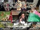 Hadees E Paighambar(Saww) Allah Nay 100 Rahmatain Hain Aik Nazil Farmai Hai | Allama Aqeel Ul Gharvi