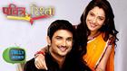 Shocking! Sushant Singh Rajput returns as Manav in Pavitra Rishta | Hiten Archana to die | Zee Tv