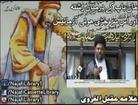 Maa Baap Ky Darmiani Rishta - Allama Aqeel-ul-Gharvi