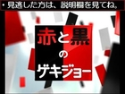 中央構造帯 浅見光彦51  12/5 12月5日【ドラマ無料動画】