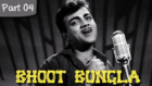 Bhoot Bungla - Part 04/14 - Classic Super Hit Hindi Movie - Mehmood, Tanuja, Nazir Hussain