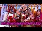 Latest Rajasthani songs | Banado Kakad Pe Aayo | Rajasthani Dance songs 2014 | Vivah Geet