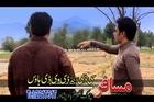 Bakhtiar Khattak and Shaan Khan 2015 New song Ka Lari Bajawar Ta Kamiz Tor Mala Raowra