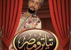 تياترو مصر الموسم الثاني الحلقة 13  الثالثة عشر مباشر قناة الحياة يوم 6 - 2 - 2015
