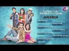 Badmashiyaan (Audio Jukebox) - Sidhant Gupta, Gunjan Malhotra, Sharib Hashmi & Suzanna Mukherjee | BW-Music