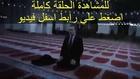 مسلسل وادي الذئاب الجزء التاسع الحلقة 37 + 38 مراد علم دار الجزء التاسع