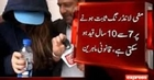Model Ayyan Ali Arrested for smuggling $500000 at islamabad airport