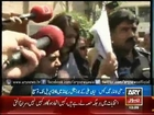 Court extends remand of modle Ayyan Ali till Apr 24... She appeared without hijab. Burqa .. Watch report