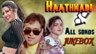Haathkadi All Songs Jukebox - Govinda, Shilpa Shetty, Madhoo - Hit Hindi Songs