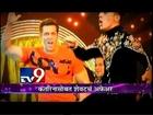 Salman Khan's Bajrangi Bhaijaan Movie & Hit-and-Run-TV9