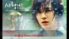 Jang Keun Suk and Yoona kissing scene collection from Love Rain - KISS ME by Ed Sheeran